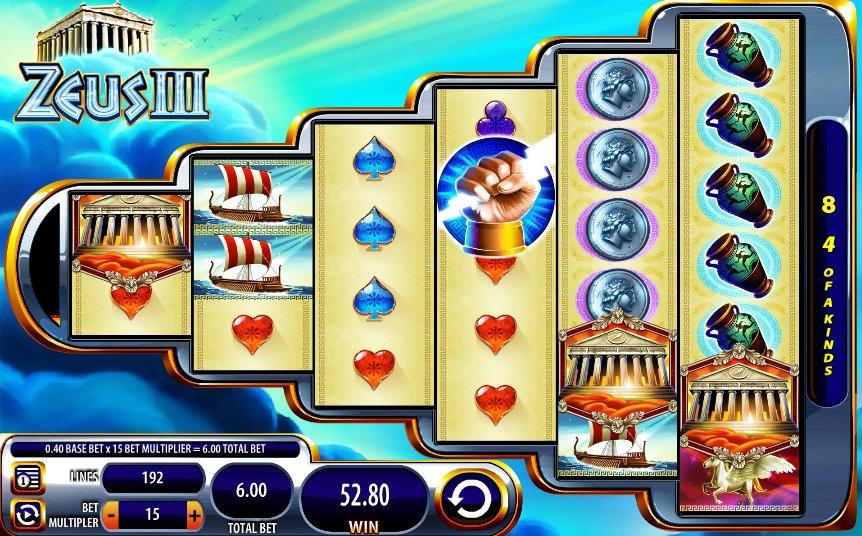 100% confianza wms slots online casino 403889