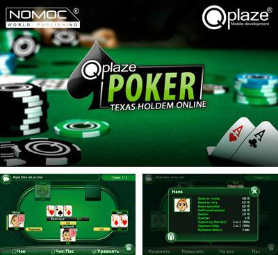 Texas holdem poker online el amigo de los € gratis casino 127635