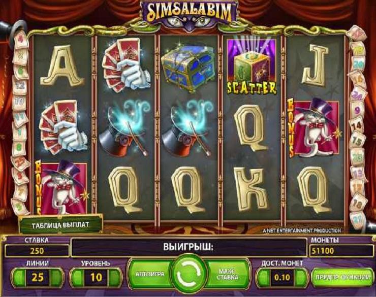 Jugar bingo online gratis en español tragamonedas Thrill Spin 843146