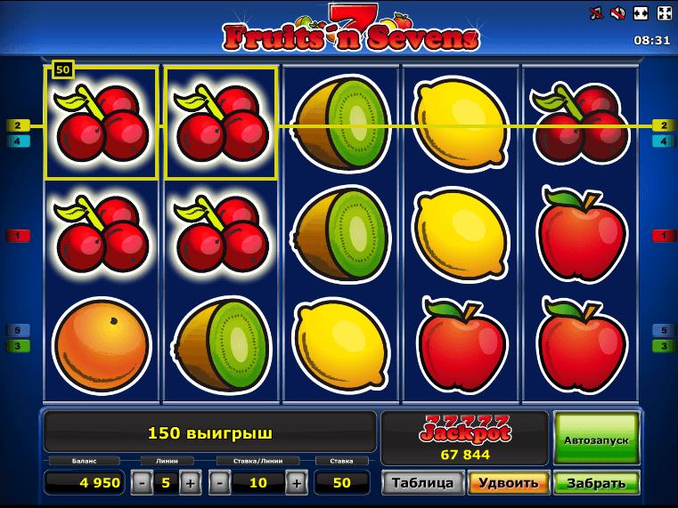 Pagos seguros del casino juegos tragamonedas gratis 656617