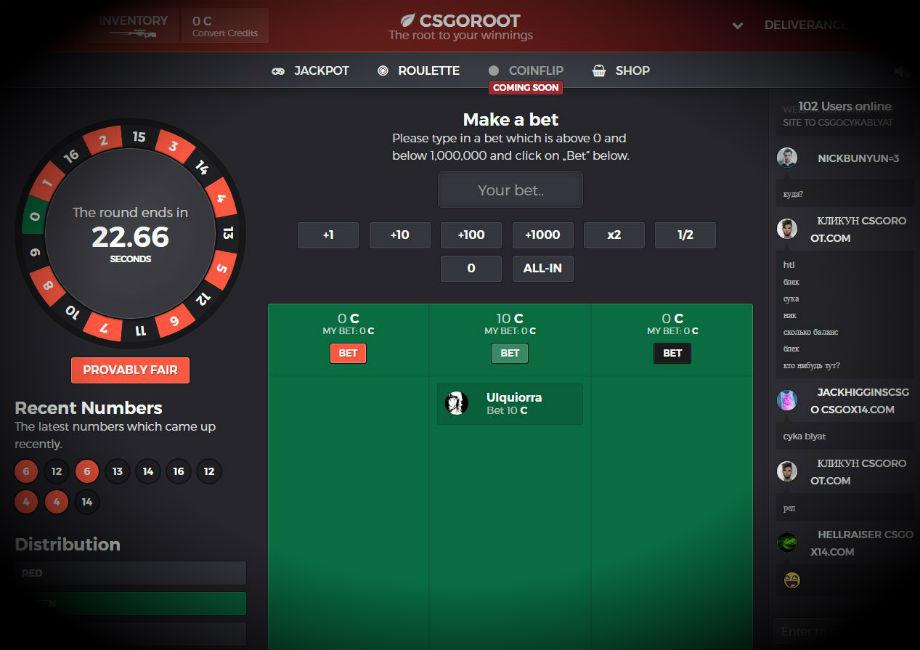 Tragamonedas gratis Royal Spins 888 casino app 713723